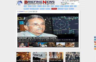 briefing news
