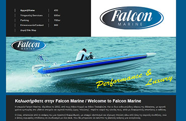 falcon-marine
